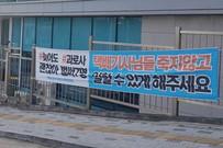 [3분기 핫실적①] CJ대한통운·롯데·한진…'택배 빅3' 코로나 풍선효과 언제까지?
