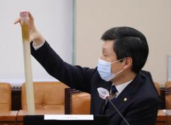 의정부시 미군 반환공여지 토양오염 '심각'...김민철