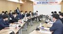 경북도, '지방소멸 위기' 대응 위한 워킹그룹 회의 열려