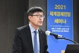 """무역협회 """"내년 세계경제 5% 초반 성장 전망, 시장별 회복세 큰 차이"""""""