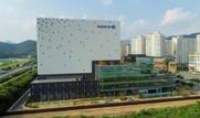 DGB대구은행, '2020 디지털 IT R&D 센터' 핀테크 업체 협업 발표