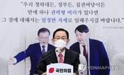 """주호영 """"'윤석열 직무정지' 국정조사…정 총리는 탄핵 감"""""""