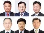 [인사] LG화학, 손지웅 사장 등 사상최대 41명 임원 승진