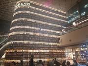 [기자수첩] 바벨의 도서관, 영혼의 도시로 항해하나