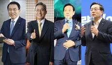 [뉴스텔링] 신한·KB·하나·우리…'금융 4대천왕'의 신년 키워드