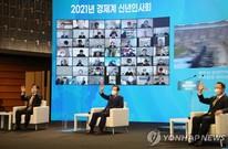 [뉴스텔링] 정초부터 포문 연 재계…문재인 정부에 섭섭한 '진짜 이유'