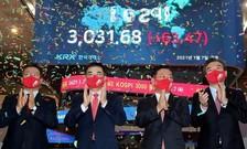 [2021 재계 전망⑮] '동학개미'에 기댄 증권업계…새해 승부수는?