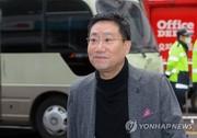 [이슈 핫]  '박·이 사면론' 양정철 작품? 이낙연, 덫에 걸렸나