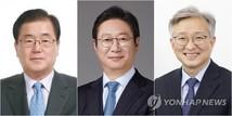 3개 부처 개각 … 강경화 외교 후임에 정의용