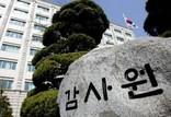 의정부시 여론조작 의혹?...장암동 주민들, 감사원 공익감사 청구 예정