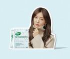 매일유업, '셀렉스 밀크세라마이드' 모델로 배우 김소연 발탁