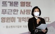 민주당 서울시장 경선 '박영선-우상호 2파전'…박주민 불출마