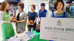 [뉴스텔링] 롯데·현대·신세계…유통 빅3 '사회적 책임' 내건 이유