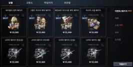 [뉴스텔링] 도박일까 아닐까? 게임업계 '확률형 아이템' 논란