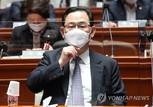 국민의힘, 국민의당과 통합 절차 계속 추진…주호영, 조기 사퇴 결정
