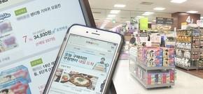 [뉴스텔링] 유통가 출혈경쟁 점입가경…'십원 전쟁' 시즌2 되나