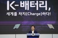 [재계 핫] '전기차 배터리 1위' LG에너지솔루션, 코스피 역사 다시 쓴다