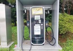 [기자수첩] 파주 평화누리공원에서 만난 전기자동차 충전기