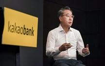 [핫+CEO] 윤호영 카카오뱅크 대표, 혁신금융의 끝은 어디인가