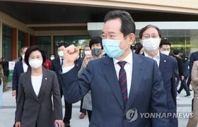 [뉴스텔링] 정세균 전격 사퇴… 요동치는 민주당 대선 경선판