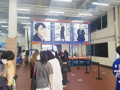 서울국제도서전, 성수동 에스팩토리에서 열려...'디자인-웹툰' 조명
