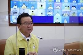 """김총리 """"오늘부터 '2차 접종자'도 잔여백신 맞을 수 있다"""""""