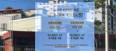 [뉴스텔링] 오비맥주·하이트진로·롯데칠성음료…'위드 코로나'에 웃을까