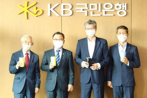"""[ESG경영시대⑰] KB국민은행 """"리딩뱅크답게 'ESG 별' 되겠다"""""""