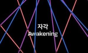 서울국제작가축제, 10월 8일 동대문디자인플라자에서 시작...세부 일정은?