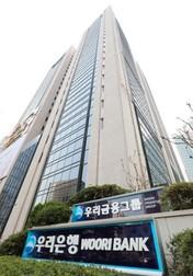 [뉴스텔링] 'ESG 원년' 선포한 우리금융, 걸림돌은 없나