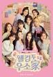 엔씨소프트 '유니버스', '우주소녀' 팬파티 11월 7일 개최