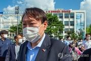 """윤석열 """"전두환, 정치 잘했다""""에 들끓는 광주 민심"""