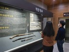 상주박물관, 제16회 작은전시 '조총(鳥銃)의 등장'개최
