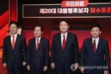 [뉴스텔링] 윤석열의 4가지 '거짓말 논란' 들여다보니