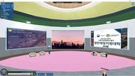차 의과학대학교, 제1회 '메타버스(MetaVerse) Build it 경진대회' 개최
