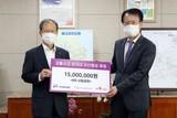 한국교통안전공단-국가철도공단, 교통사고 피해자 유자녀 자산형성 지원사업 협력