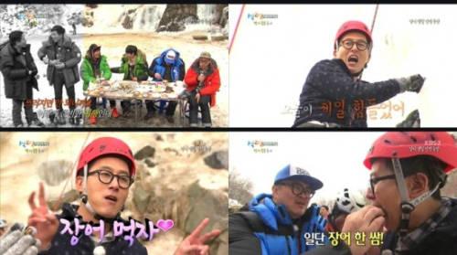 1박2일(사진=KBS2 방송 캡처)