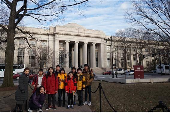 (사진제공=창녕군) MIT대학교 본관전경